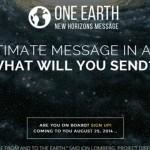 One Earth Message – Στείλτε το μήνυμά σας στο διάστημα