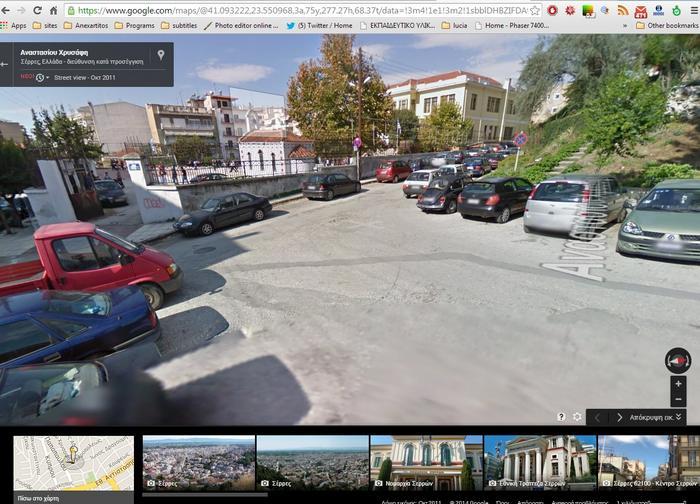 Serres-street_google-2014-06-05_233436