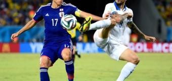 Ιαπωνία-Ελλάδα 0-0 Όρθια και ζωντανή!