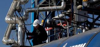 Gazprom: Η Ουκρανία διευθέτησε την πρώτη δόση του φυσίκού αερίου