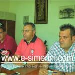 Συνεργασία για ομαδικές προσφυγές των οφειλετών-μελών τους εναντίον του ΟΑΕΕ