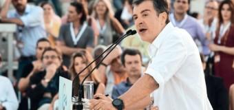 Ιδιωτικά πανεπιστήμια, αξιολόγηση στους εκπαιδευτικούς και πλήρη απελευθέρωση του ωραρίου θέλει το Ποτάμι