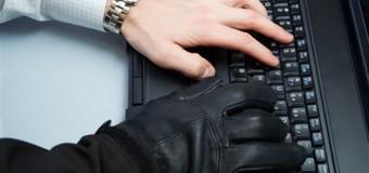 Δεκατέσσερα μηνύματα στην Ελλάδα με τον ιό που «αδειάζει» τους τραπεζικούς λογαριασμούς