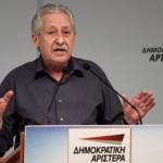 Βουλή: Κατατίθεται η πρόταση της ΔΗΜΑΡ για δημοψήφισμα