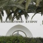 Οι βάσεις των Ελλήνων υποψηφίων για τα Πανεπιστήμια της Κύπρου
