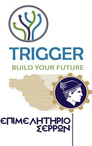 trigger_F16911