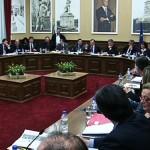 Πρόσκληση οικονομικής επιτροπής