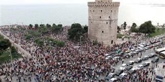 Τρεις συγκεντρώσεις στη Θεσσαλονίκη