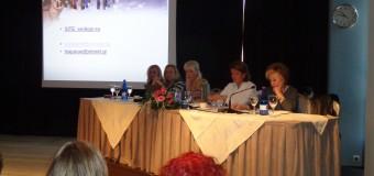 Πραγματοποιήθηκε η ημερίδα «Η Επιχειρηματικότητα της γυναίκας σήμερα δεδομένα και προοπτικές»