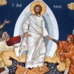 Χρόνια πολλα Χριστός Ανέστη