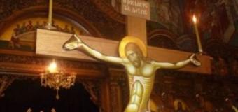 «Τη αγία και Μεγάλη Πέμπτη»